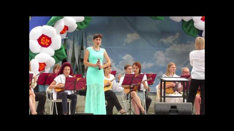 Юлия Аксёненко - Гляжу в озёра синие (День города 2017, Новосибирск)