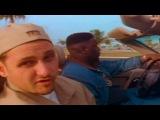 Pete Nice &amp Daddy Rich - Kick The Bobo (The Beatnuts Remix)