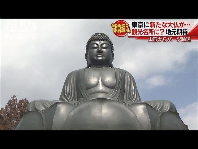 """""""鎌倉超え""""12メートルの大仏 観光名所に期待(180227)"""