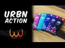 URBN ACTION Легко и ненавязчиво
