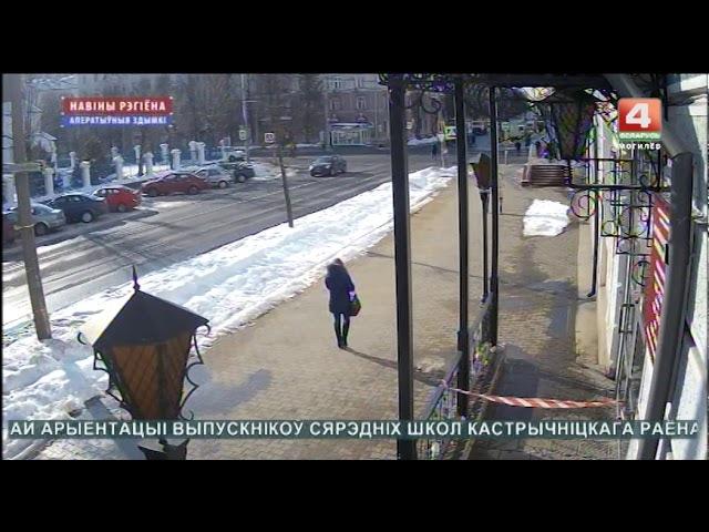 12-летняя школьница попала под машину в Могилеве