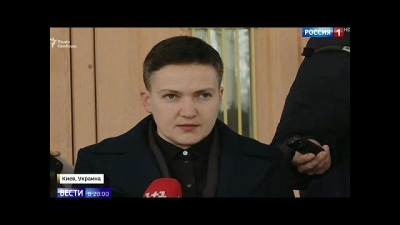Савченко призвала украинцев не верить власти и не быть тупыми баранами