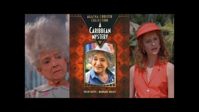Детективы Агаты Кристи: Карибская тайна. Мисс Марпл на курорте ищет женоубийцу, взявшегося за старое