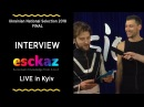 ESCKAZ in Kyiv Interview with K A D N A Y Ukrainian National Selection 2018 English subs