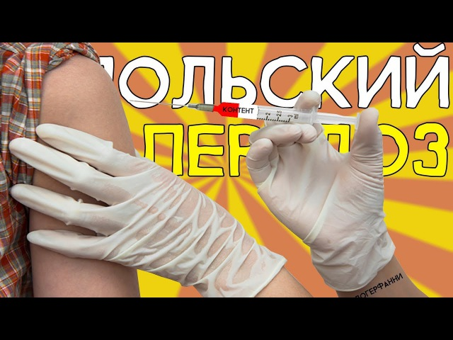 ПОЛЬСКИЙ ПЕРЕДОЗ   FANNY KATKA   CS:GO