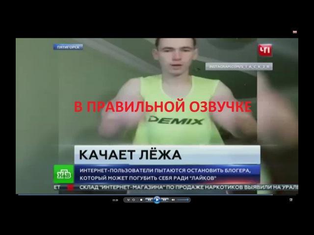 Кирилл Терешин или В поисках сказочного долбаёба