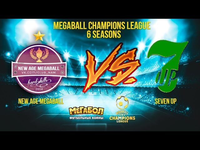MCL 6. 3 Tour. New Age Megaball vs Seven Up (BDN Group Group)