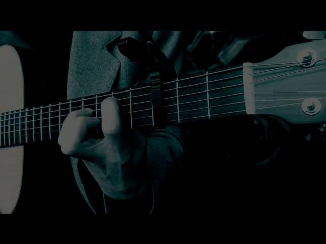 Eminem lose yourself на гитаре (fingerstyle)
