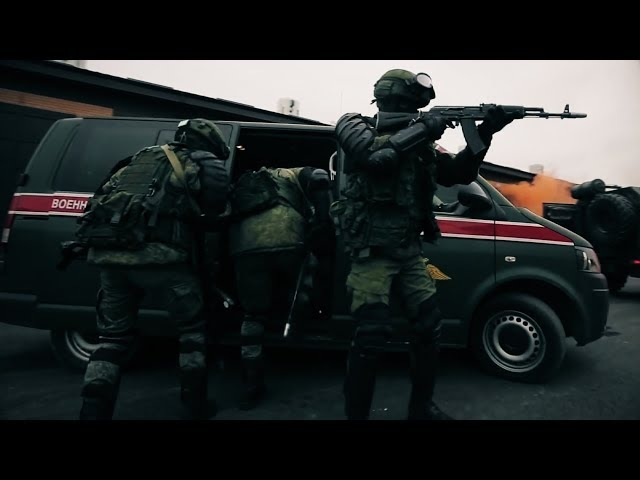 Военная полиция | Military police of the armed forces of the Russian Federation