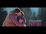 PAULMAN - Ми все ще разом