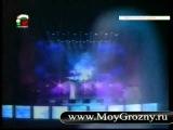 Лариса Садулаева Новогодний Концерт 2012 в Грозном