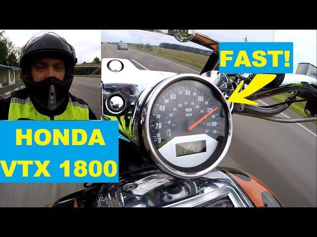 Moto Vlog. HONDA VTX1800 FAST ACCELERATION. FULL STOCK. PART 2