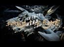 Jay Chou: Hero (Worlds Remix)   Worlds 2017 - League of Legends