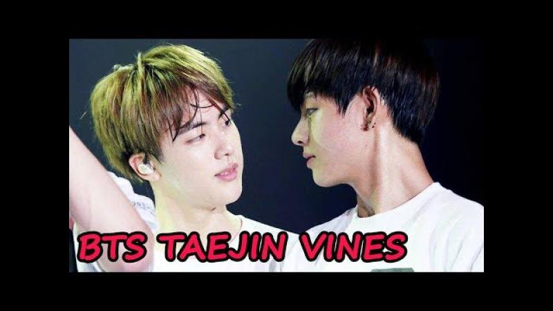 BTS TAEJIN/ VJIN Vines - Cute/ Funny/ Sweet Moments