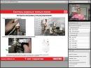 Оборудование VALTEC для систем водяного напольного отопления