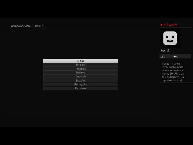 Metal Gear Survive [Beta] - первый запуск