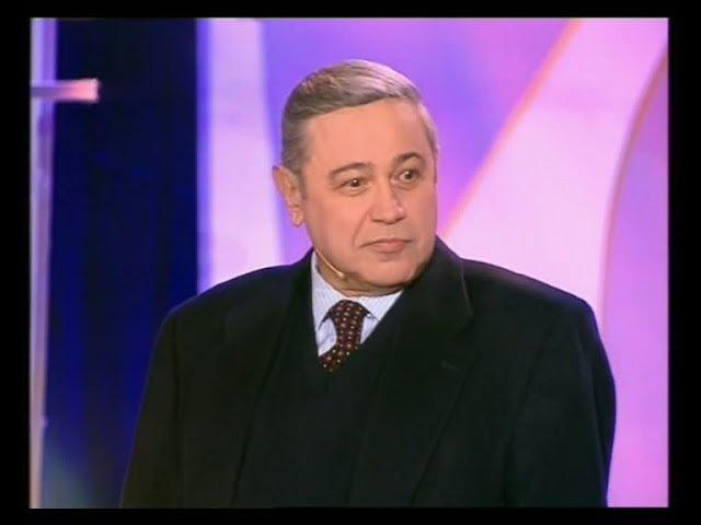 Е. Петросян Е. Степаненко - Фамилия (2005)