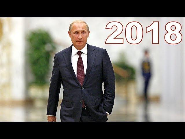 Путин победит на выборах 2018 И вот почему