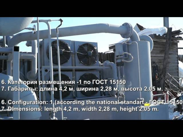 Мини-завод нефтепереработки Малыш. Mini-refinery for crude oil.