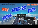 CSS - Scar 20 Pack Ct Arm- Download (All Version)