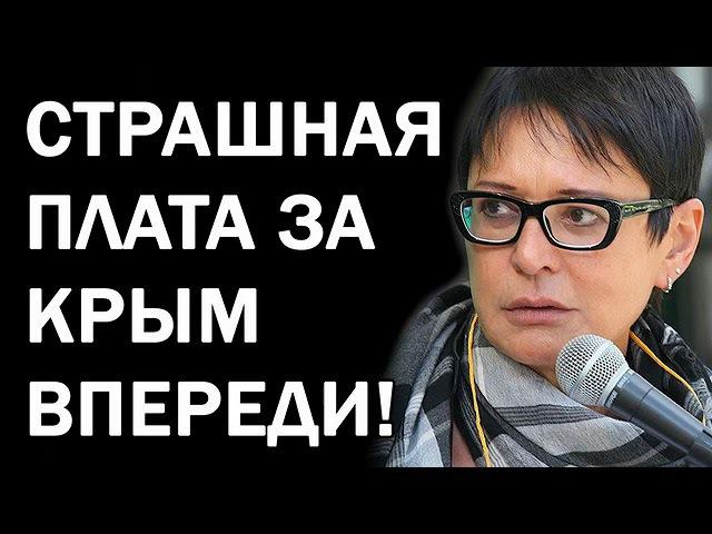 Ирина Хакамада ПУТИН CУДOPOЖHO ИЩET BЫXOД