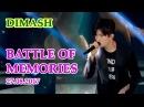 ДИМАШ / DIMASH - Battle of Memories / Битва Воспоминаний (27.08.2017)