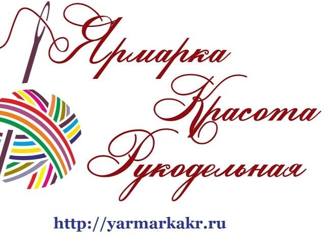 Леля Раевская Мужской праздник и подготовка к нему. Декупаж