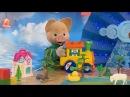 СПОКОЙНОЙ НОЧИ, МАЛЫШИ! - Станция Хохотушкино - Кротик и Панда - Новые мультфильмы для детей