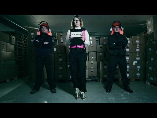 Dimex - рабочая одежда