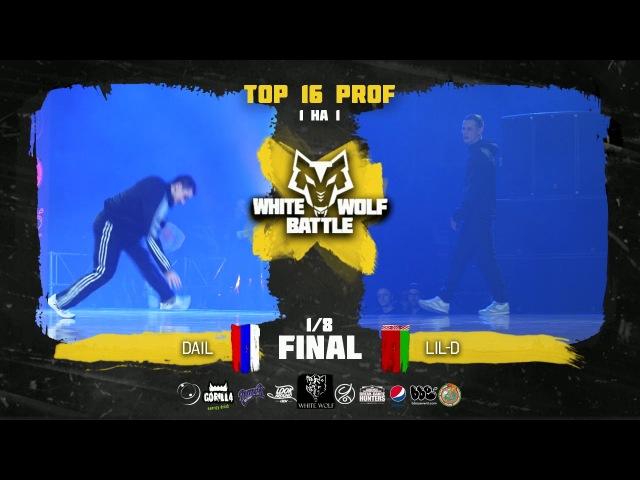 Dale VS Lil-D ✘ SOLO 1/8 final ✘ White Wolf Battle 2018