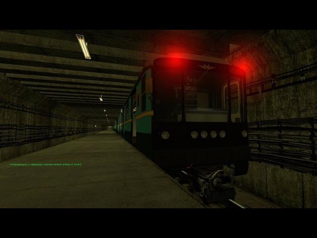 Новый crossline на 81-717 ( Metrostroi )