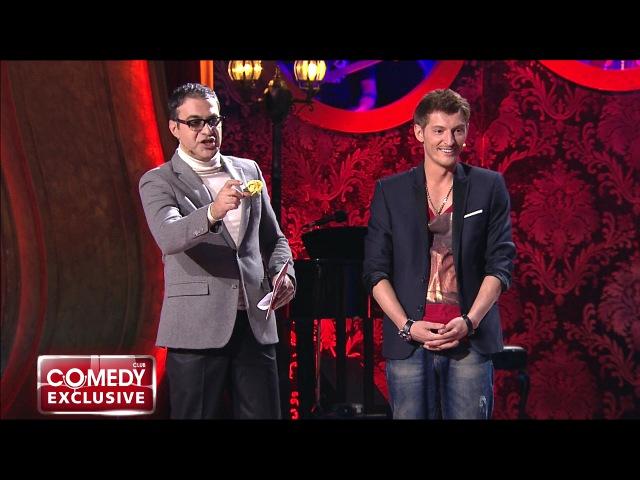 Comedy Club. Exclusive • 1 сезон • Comedy Club Exclusive, 54 выпуск