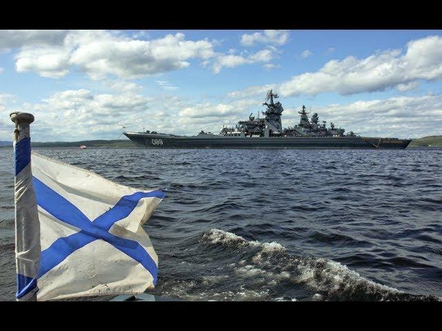 Самые большие в мире ударные корабли Петр Великий и Дмитрий Донской взяли курс на Петербург