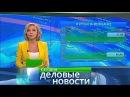 WOT так новости Новый премиум танк, замена об. 263, новогодние скидки
