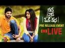 Needi Naadi Oke Katha 2018 Telugu Movie Pre Release Event LIVE Sree Vishnu Nara Rohit NNOK