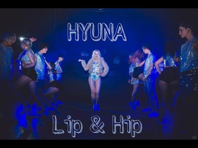 [PiXPiL] HyunA (현아) - Lip Hip Dance Cover