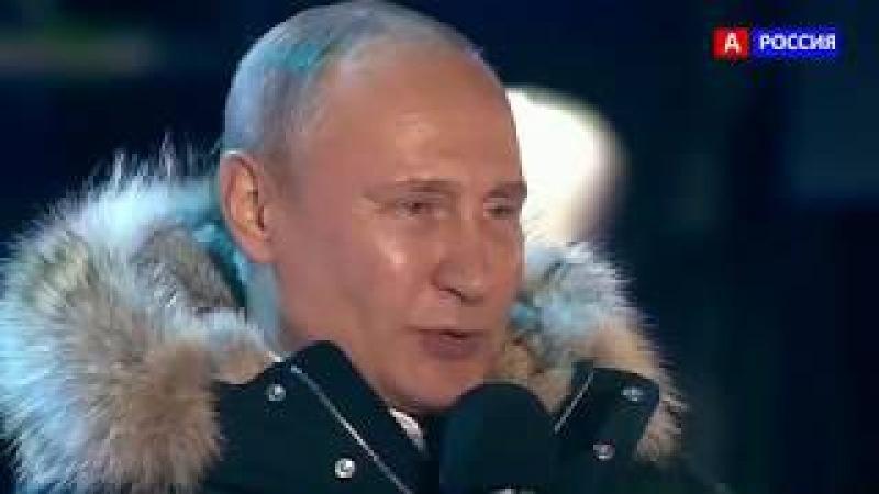 Путин спасибо всем ПОБЕДА РОССИЯ УРА. Итоги ВЫБОРОВ 78,19% за ПУТИНА