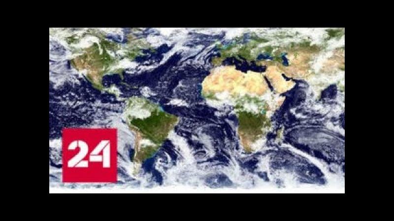 Климат в России начнет меняться рекордные снегопады станут нормой Россия 24 смотреть онлайн без регистрации