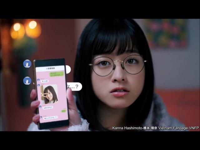 Kanna Hashimoto [橋本 環奈] TVCM-Series Film-Movie 2017