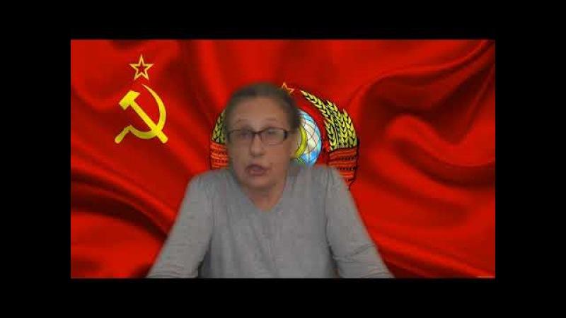Председатель Президиума ВС СССР Реунова В.И. о недопустимости конституционного двоевластия.