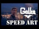Speed Art [№2 Ночной город]