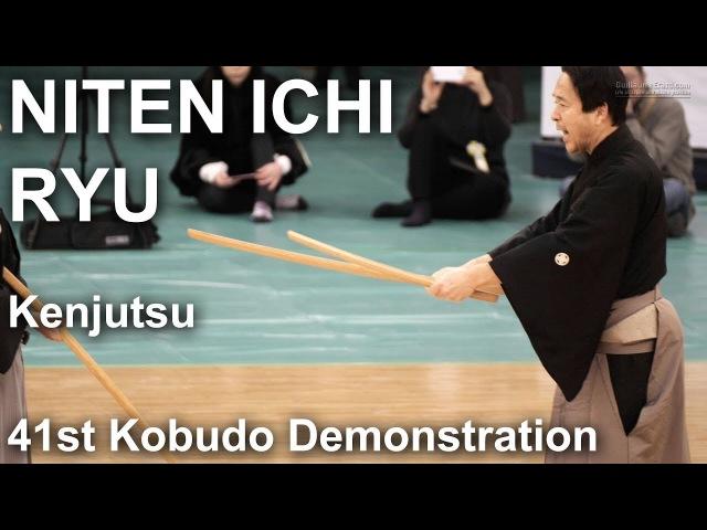 Oda-ha Niten Ichi-ryu Kenjutsu - 41st Kobudo Demonstration 2018