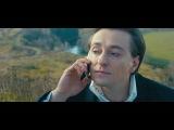 Безруков в отрывке из фильма