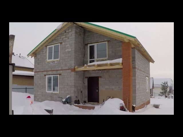 Проблемы дома из пеноблока 160м2