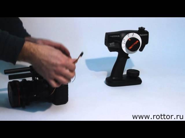 Rottor Radio Focus - универсальный радиофокус