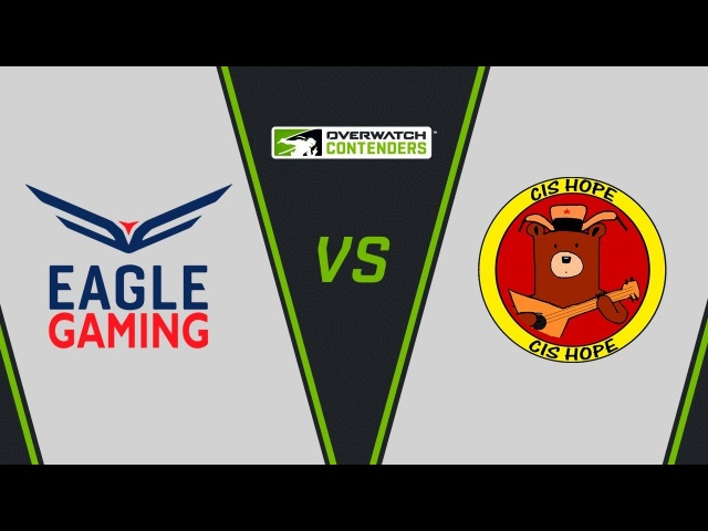 Overwatch Contenders: Eagle Gaming vs CIS Hope