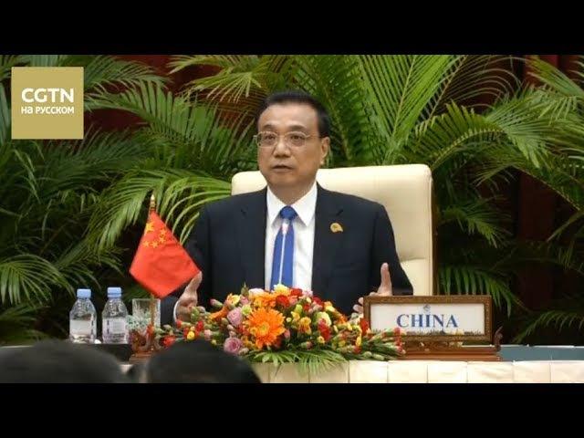 Премьер Госсовета КНР Ли Кэцян встретился с коллегами из Вьетнама, Таиланда и Ла...