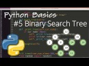 Binary Search Tree BST Validator Function