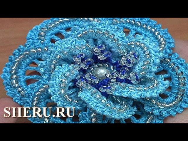 Вязание с бисером. Нежный цветок с тычинками и ажурными лепестками. Урок 180