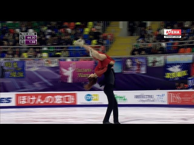 Marie-Jade Lauriault | Romain Le Gac FD 2017 GP Rostelecom Cup